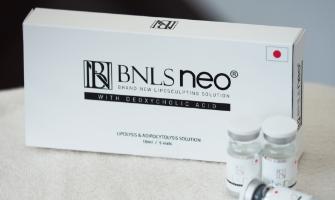 BNLS neo脂肪溶解注射とは