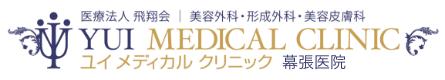 Yui Medical Clinic