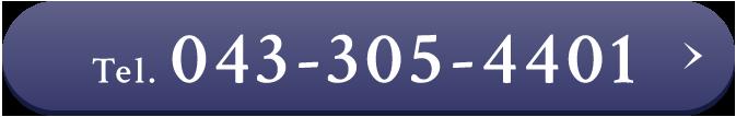 Tel. 043-305-4401