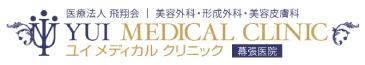 Yui Medical Clinic 幕張医院